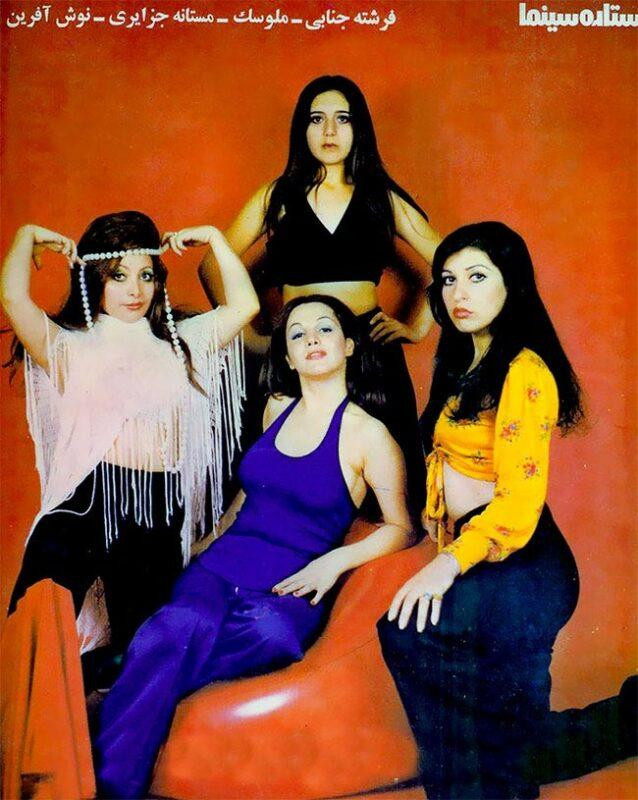sexy photos of Iranian women before the revolution